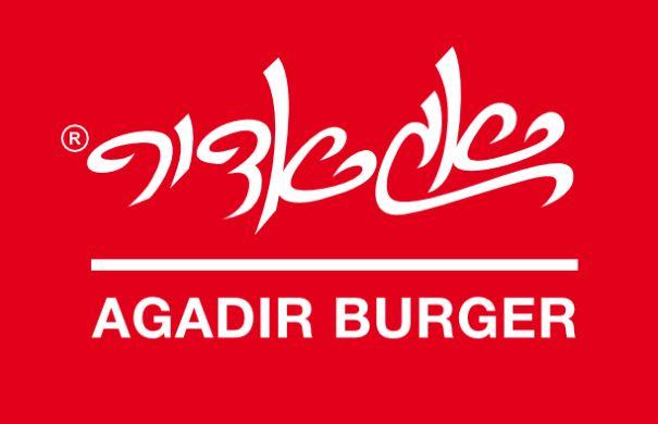 אגאדיר באר שבע
